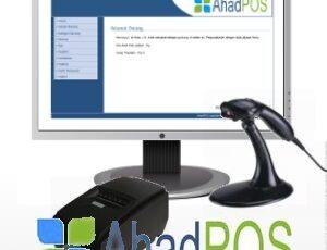Instalasi AhadPOS dengan XAMPP di Ubuntu